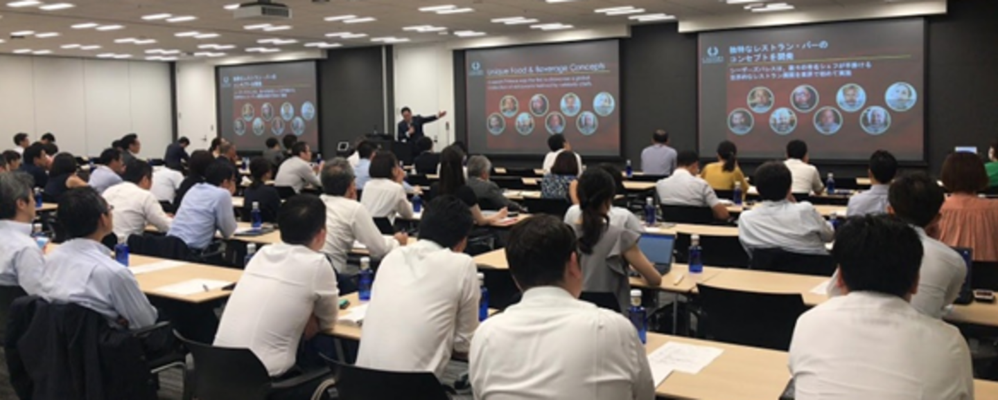 We are making a next generation hospitality market in Japan. The Luxury of Experience- Game Changers for the Japanese hospitality and Integrated Resorts market