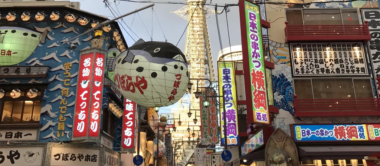 日本のIR(カジノ・統合型リゾート)の次世代型モデル創ってます